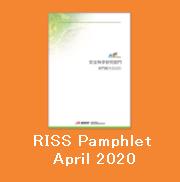 RISS Pamphlet April 2020